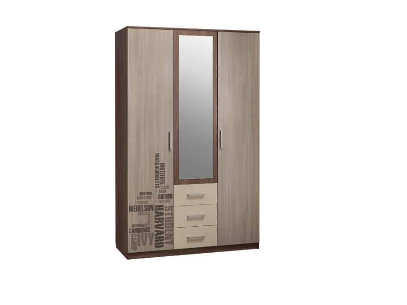 Шкаф 3-створчатый 1360х574х2205