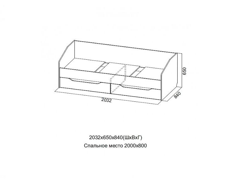 Кровать одинарная с ящиками 2032х650х840