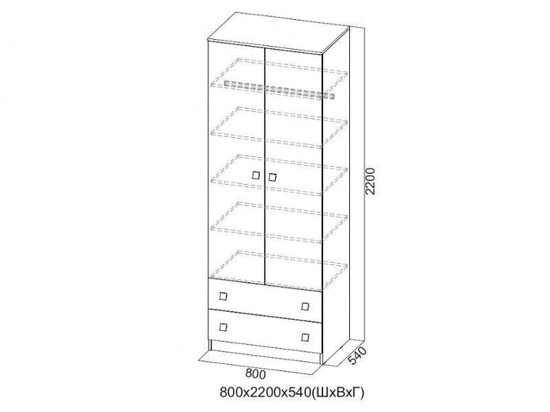 Шкаф двухстворчатый универсальный  800х2200х540