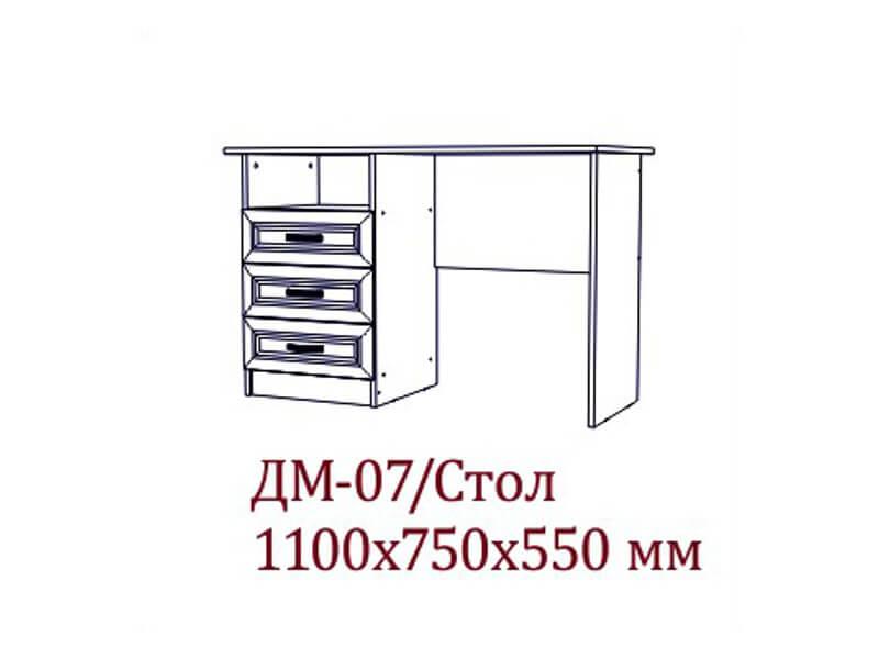 ДМ-07 Стол 1100х750х550 мм