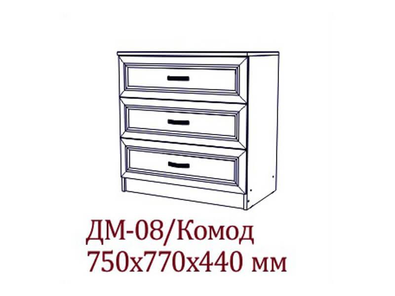 ДМ-08 Комод 750х770х440 мм