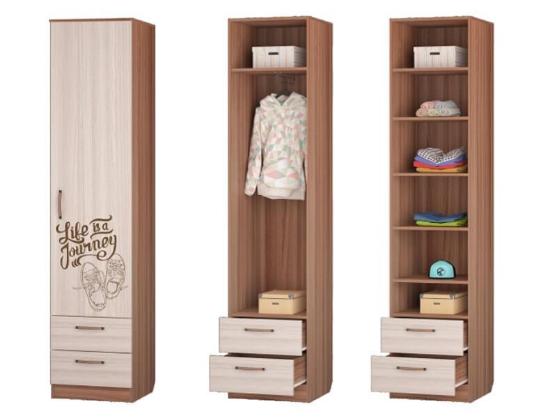 Шкаф для белья с 2-мя ящиками 451х446х2136