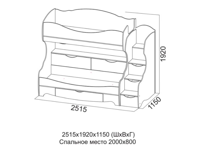 Двухъярусная кровать 800х200 2515х1920х1150