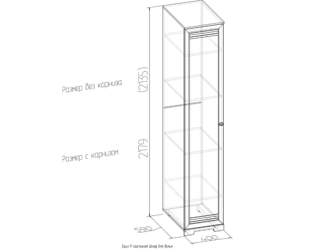 Шкаф для белья 9 400х2180х590