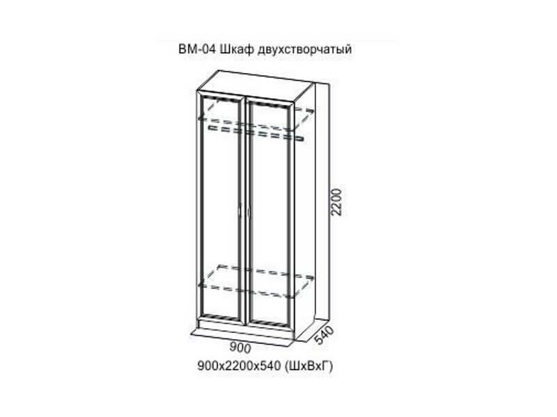 ВМ04 Шкаф 2-х створчатый 900x540x2200 мм