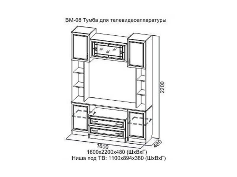 ВМ08 Модуль под ТВ 1600x480x2200 мм