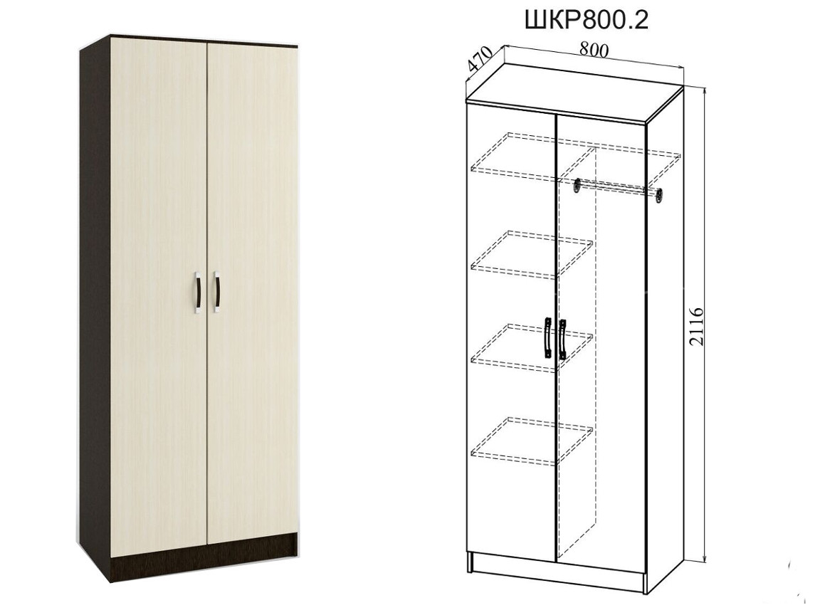 Шкаф 2-х створчатый комби ШКР 800.2 2116х800х470мм