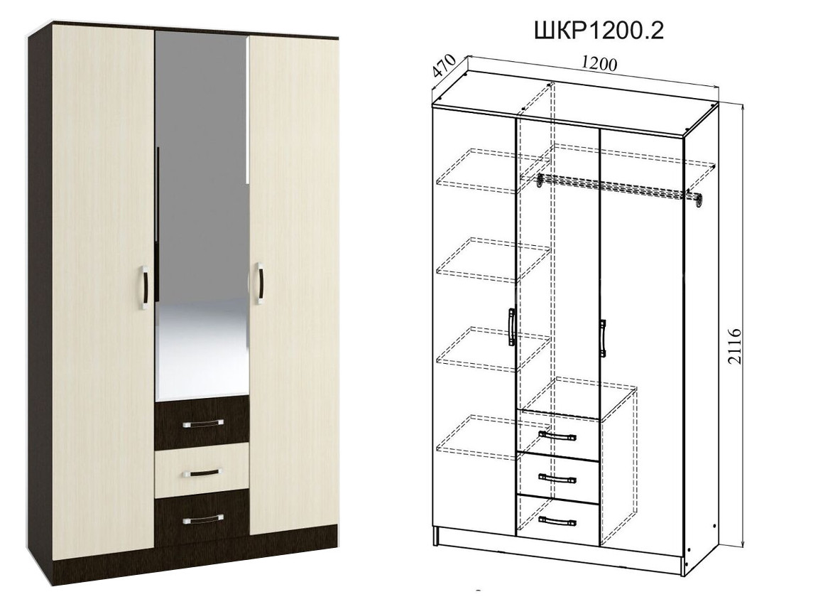 Шкаф 3-х створчатый с 3-мя ящиками и зеркалом ШКР 1200.2 2116х1200х470мм