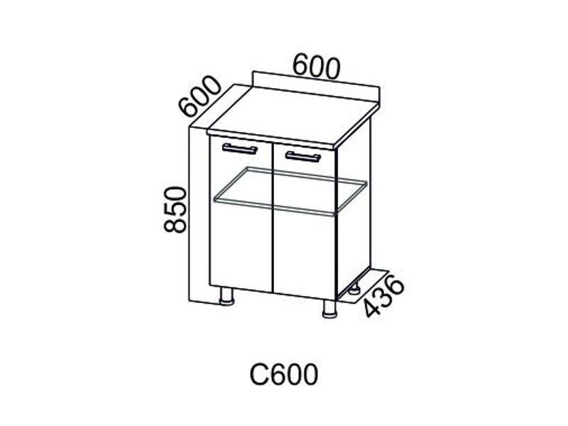 Дополнительный модуль Стол-рабочий 600 С600 850х600х436-600 мм
