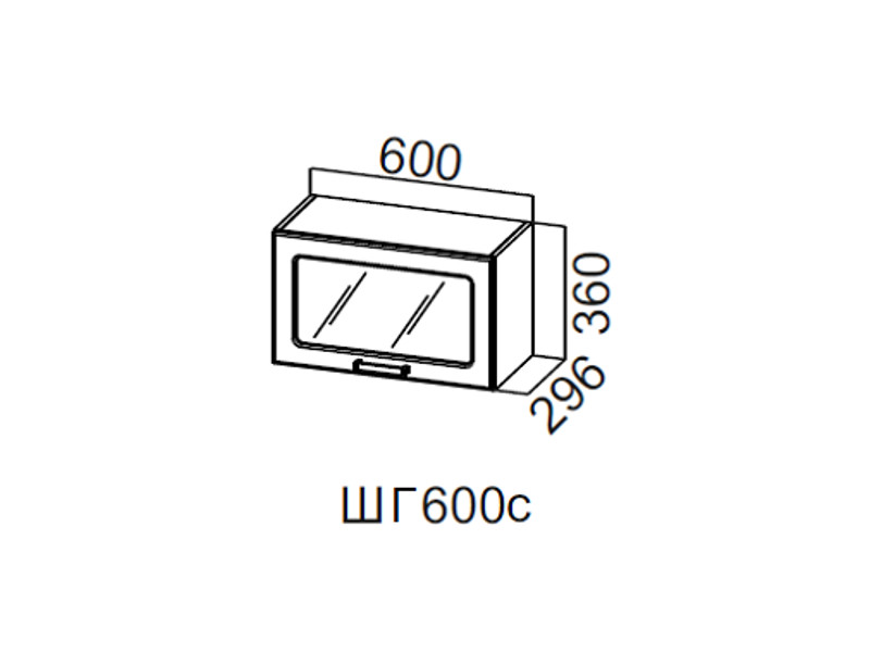 Дополнительный модуль Шкаф навесной горизонтальный со стеклом 600 ШГ600с 360x600x296мм