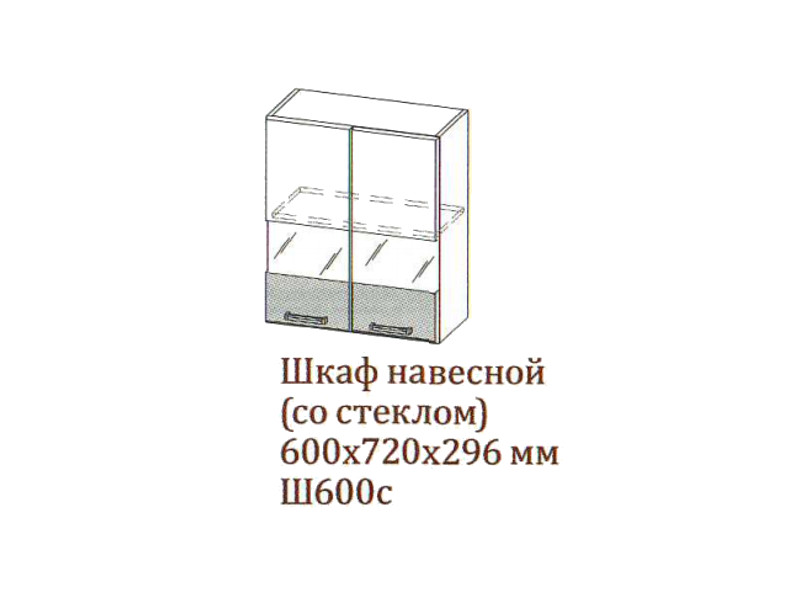 Шкаф навесной 600-720 со стеклом Ш600с-720 600х720х296