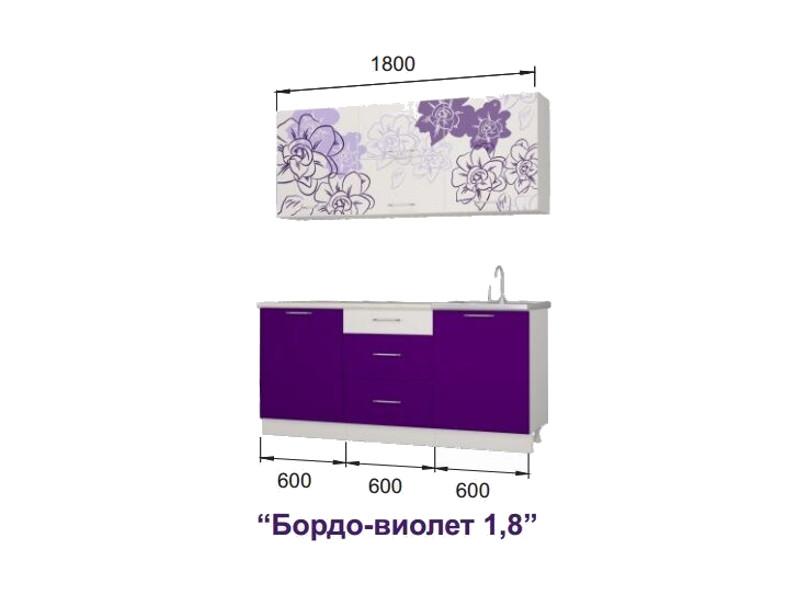 Ширина 1800