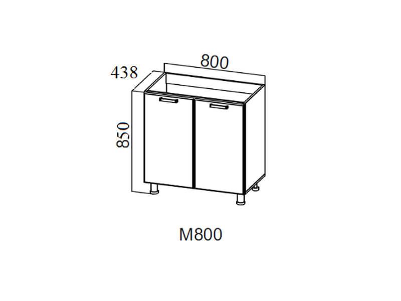 Стол-рабочий 800 под мойку М800 850x800x438-600