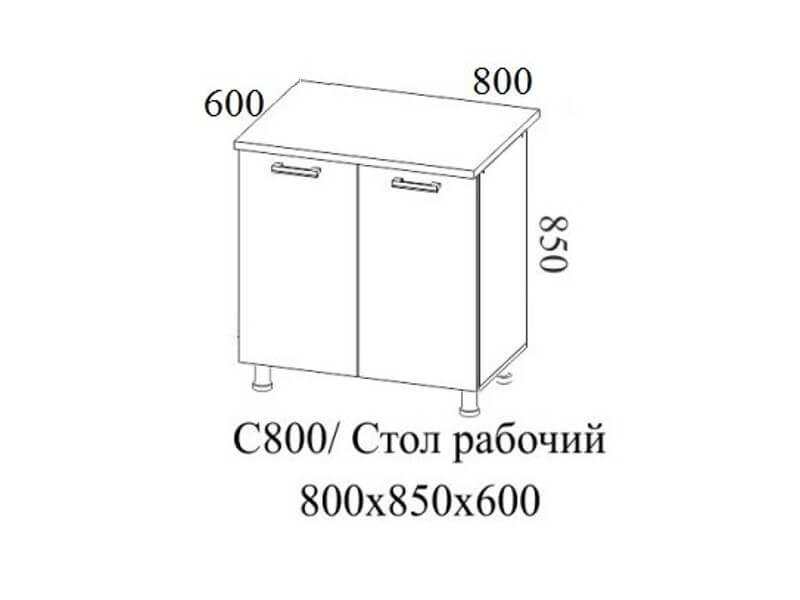 Стол-рабочий 800 С800 850х800х438-600