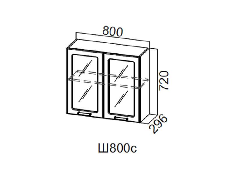 Шкаф навесной 800 барный со стеклом Ш800с 720х800х296