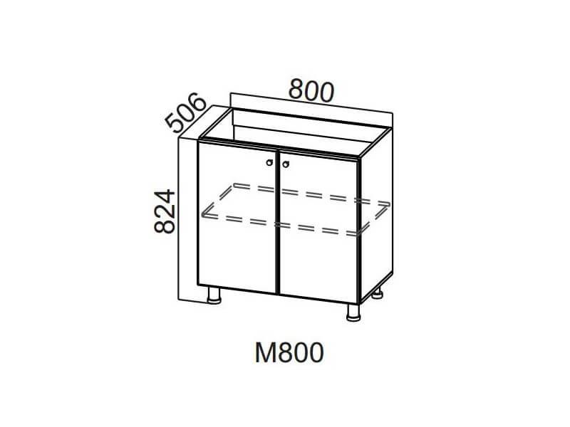 Стол-рабочий 800 под мойку М800 824х800х506-600 мм