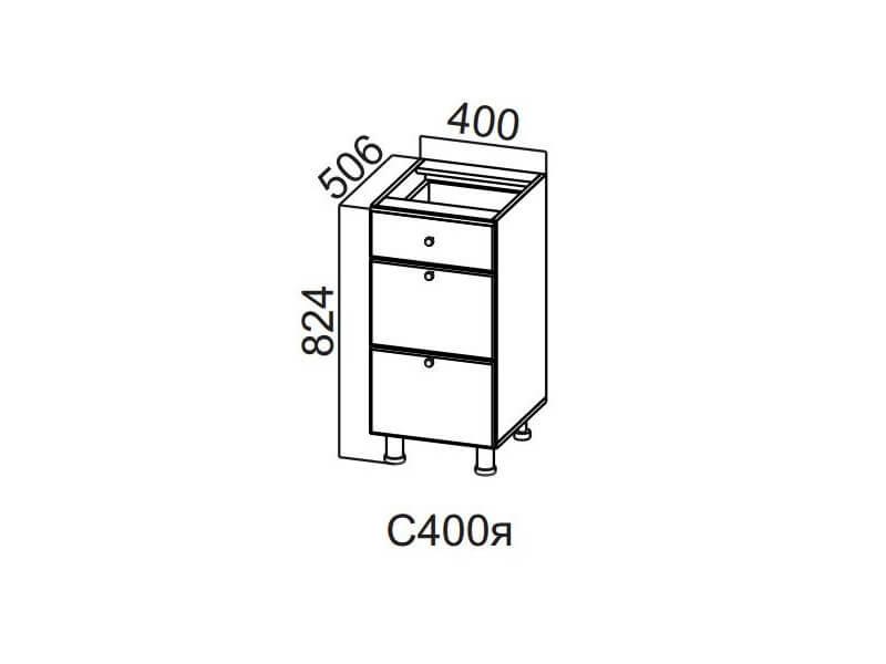 Стол-рабочий 400 с ящиками С400я 824х400х506-600 мм