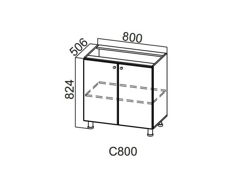 Стол-рабочий 800 С800 824х800х506-600 мм