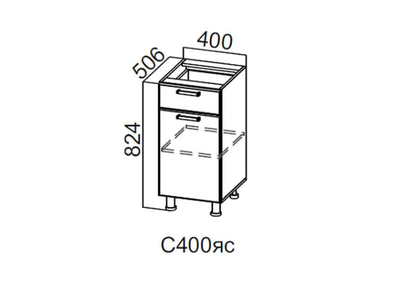 Стол-рабочий с ящиком и створкой 400 С400яс 824х400х506мм