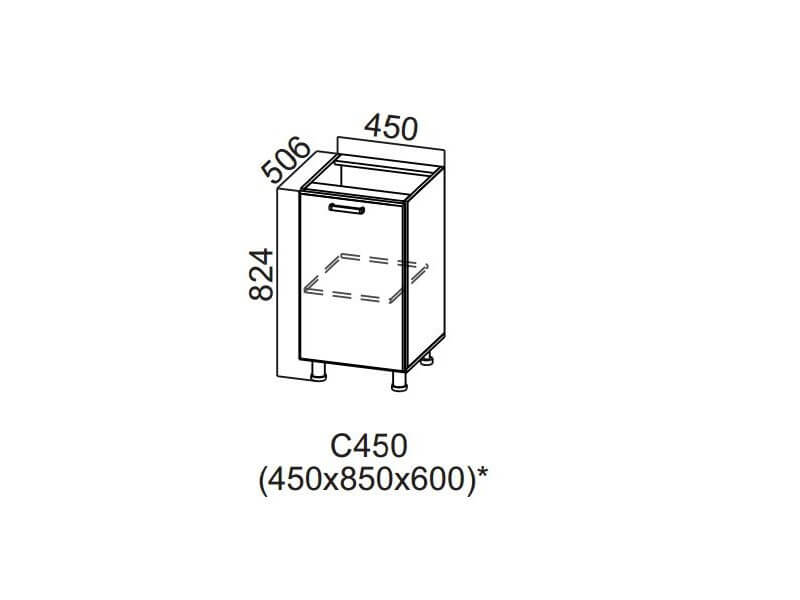 Стол-рабочий 450 С450 824х450х506мм