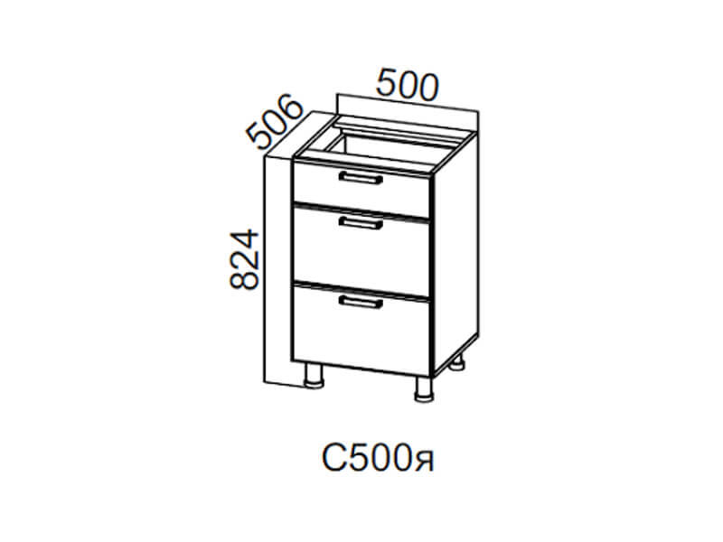 Стол-рабочий с ящиками 500 С500я 824х500х506мм