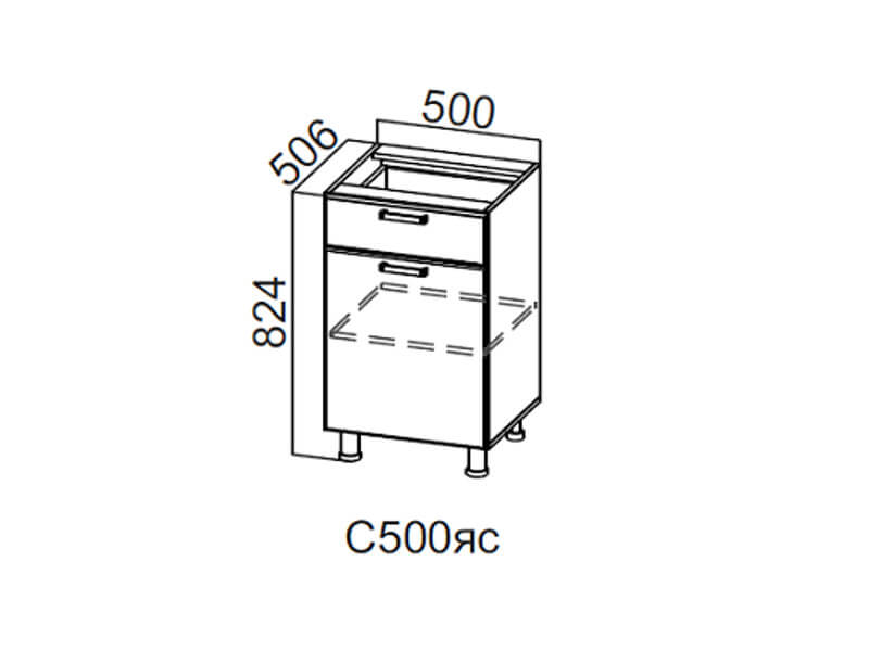 Стол-рабочий с ящиком и створкой 500 С500яс 824х500х506мм