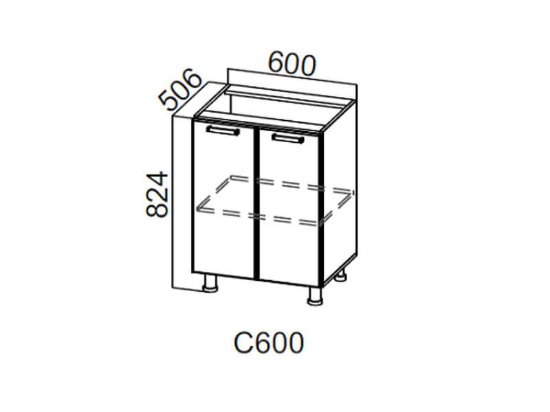 Стол-рабочий 600 С600 824х600х506-600мм