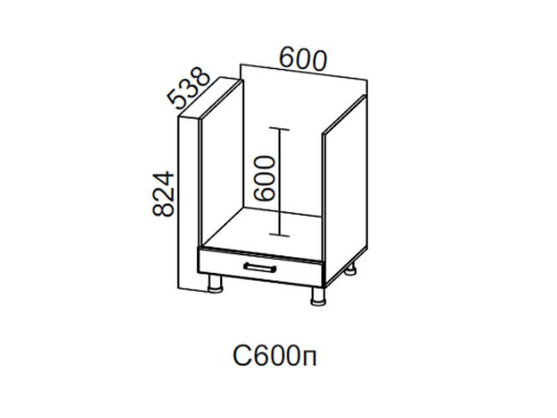 Стол-рабочий под плиту 600 С600п 824х600х538мм