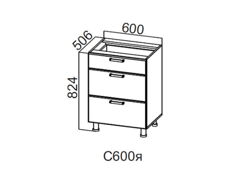 Стол-рабочий с ящиками 600 С600я 824х600х506мм