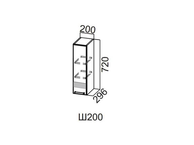 Шкаф навесной 200 Ш200 720х200х296мм