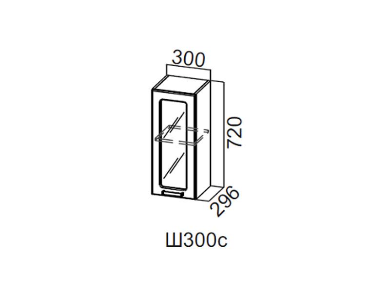 Шкаф навесной со стеклом 300 Ш300с 720х300х296мм
