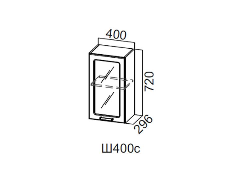 Шкаф навесной со стеклом 400 Ш400с 720х400х296мм