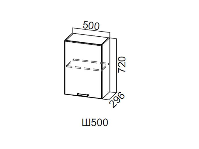 Шкаф навесной 500 Ш500 720х500х296мм