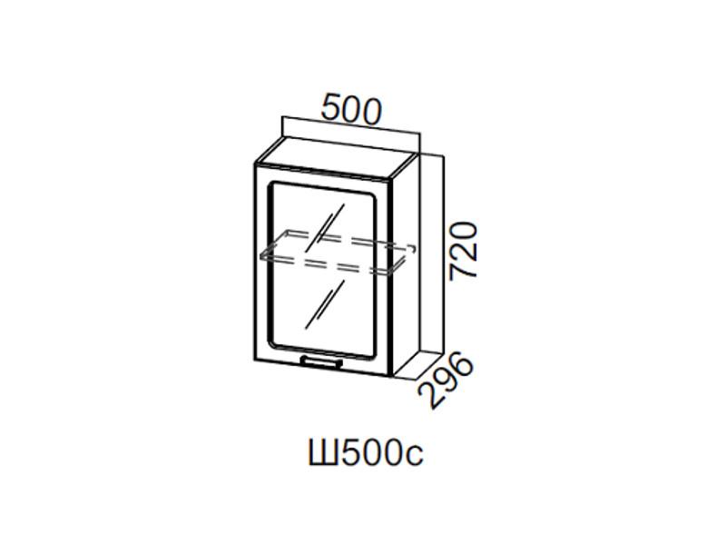 Шкаф навесной со стеклом 500 Ш500с 720х500х296мм