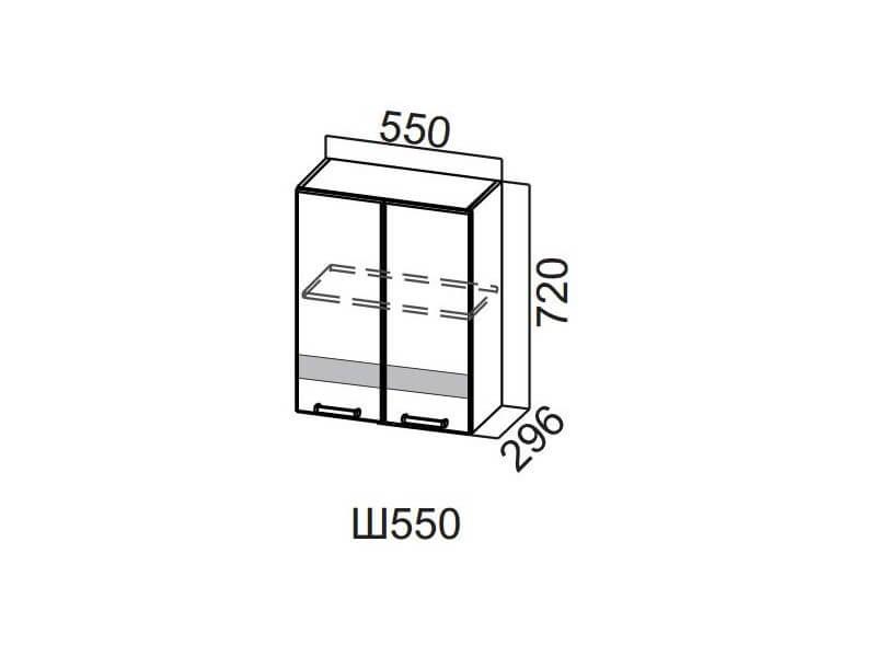 Шкаф навесной 550 Ш550 720х550х296мм