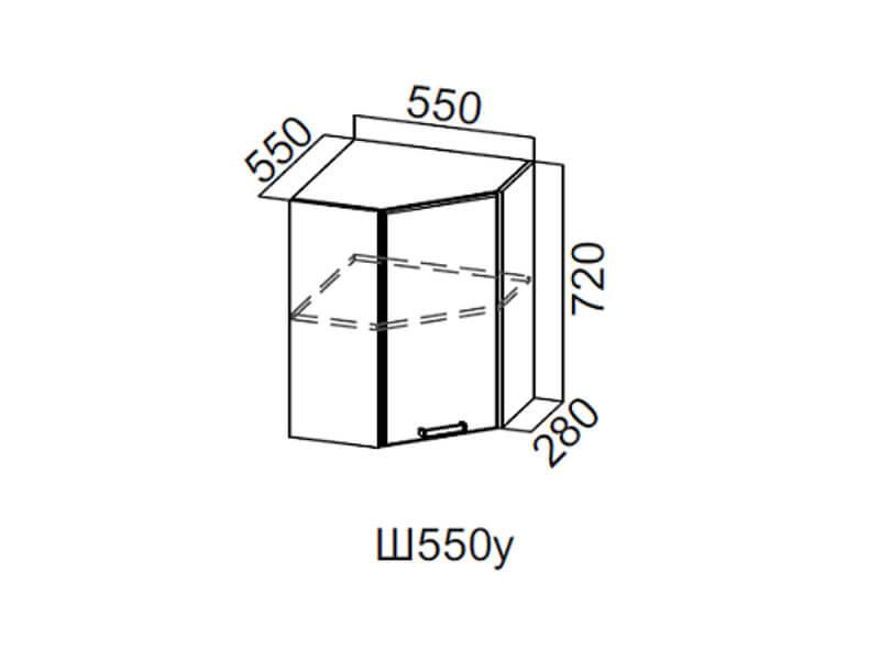 Шкаф навесной угловой 550 Ш550у 720х550х600мм