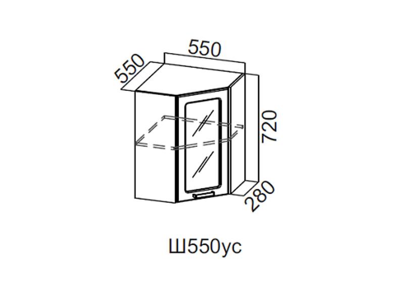 Шкаф навесной угловой со стеклом 550 Ш550ус 720х550х600мм