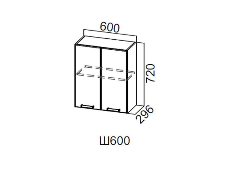 Шкаф навесной 600 Ш600 720х600х296мм