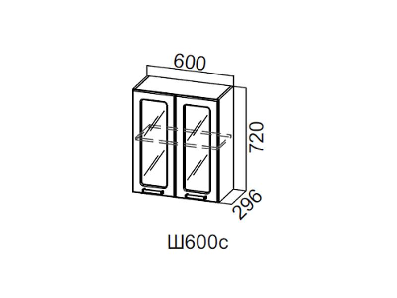 Шкаф навесной со стеклом 600 Ш600с 720х600х296мм
