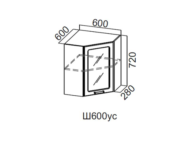 Шкаф навесной угловой со стеклом 600 Ш600ус 720х600х600мм