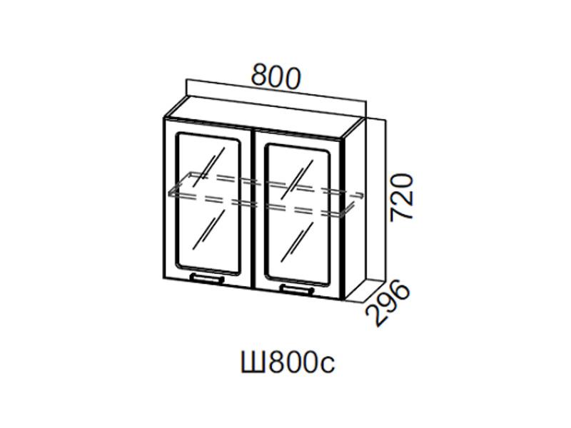 Шкаф навесной со стеклом 800 Ш800с 720х800х296мм
