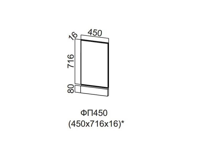 Фасад для посудомоечной машины 450 ФП450 716х450х16мм