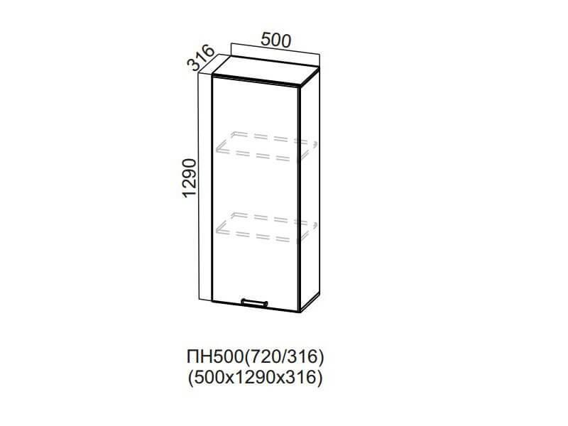 Пенал-надстройка 500 ПН500-720 1290х500х316мм