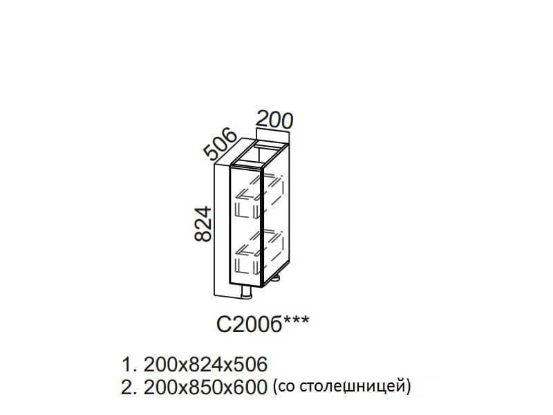 Стол рабочий Бутылочница 200 С200б 824х200х506мм