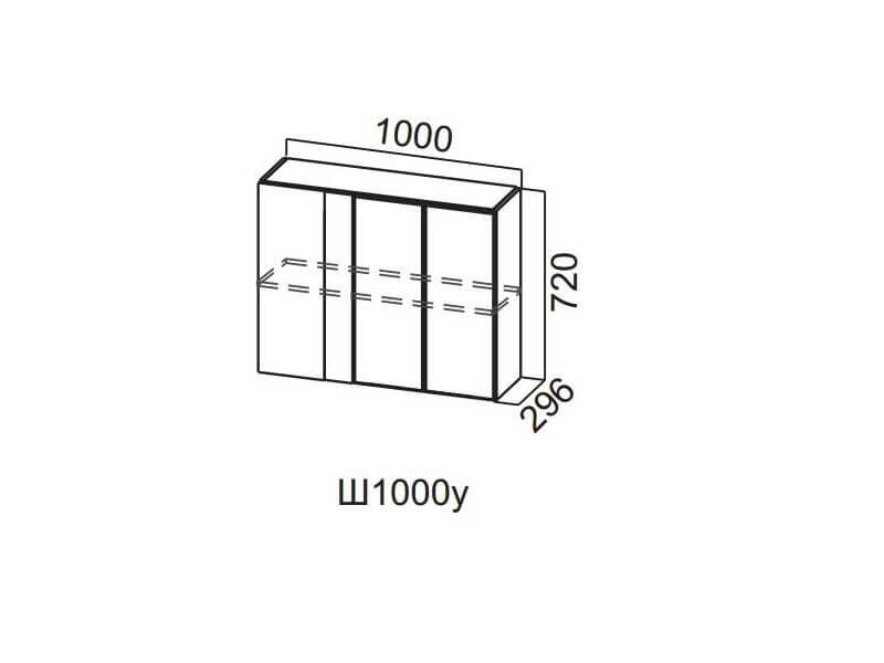 Шкаф навесной угловой 1000 Ш1000у 720х1000х296мм