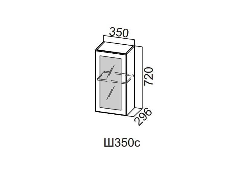 Шкаф навесной со стеклом 350 Ш350с 720х350х296мм