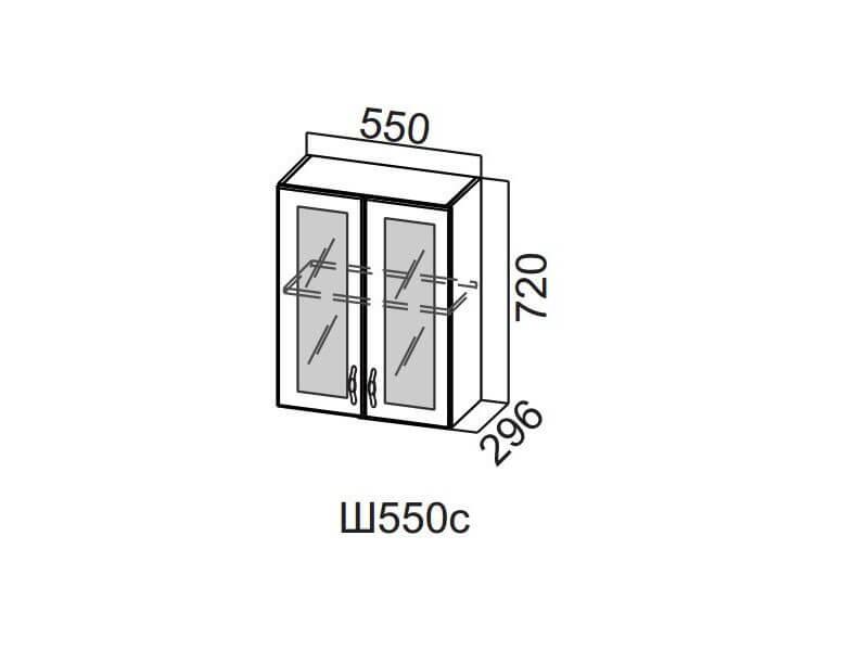 Шкаф навесной со стеклом 550 Ш550с 720х550х296мм