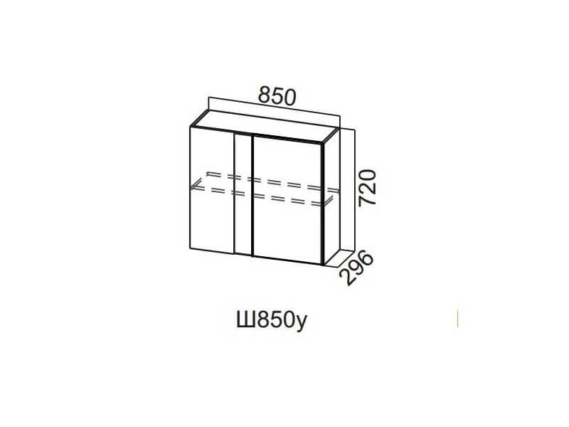 Шкаф навесной угловой 850 Ш850у 720х850х296мм