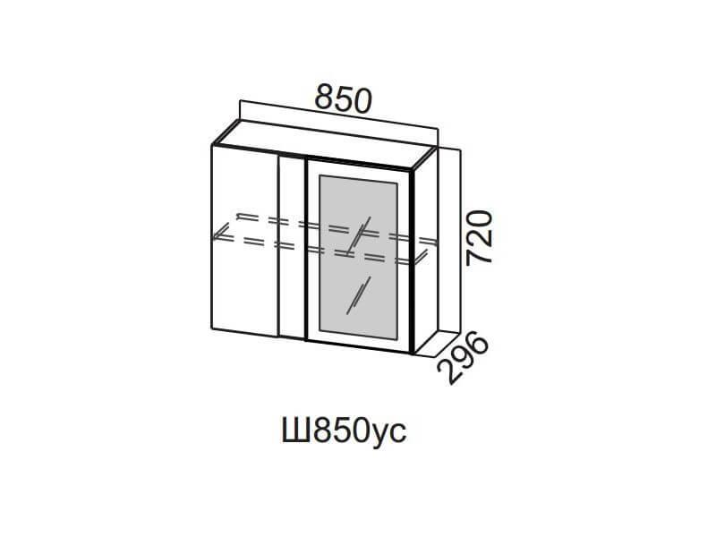 Шкаф навесной угловой со стеклом 850 Ш850ус 720х850х296мм