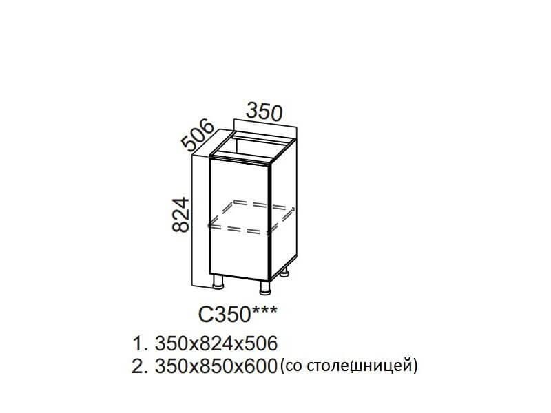 Стол рабочий 350 С350 824х350х506мм